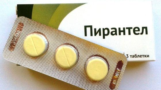 enterobiosis tabletták gyermekek számára férgek hogyan lehet kivonni tabletták nélkül